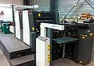 Печатная машина Komori Sprint GS 228 2007 10 мил. 2+0, фото 2