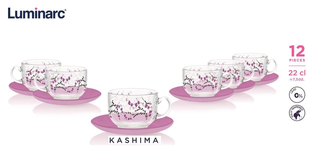 Чайный сервиз Luminarc Kashima Purple (12 пр.)