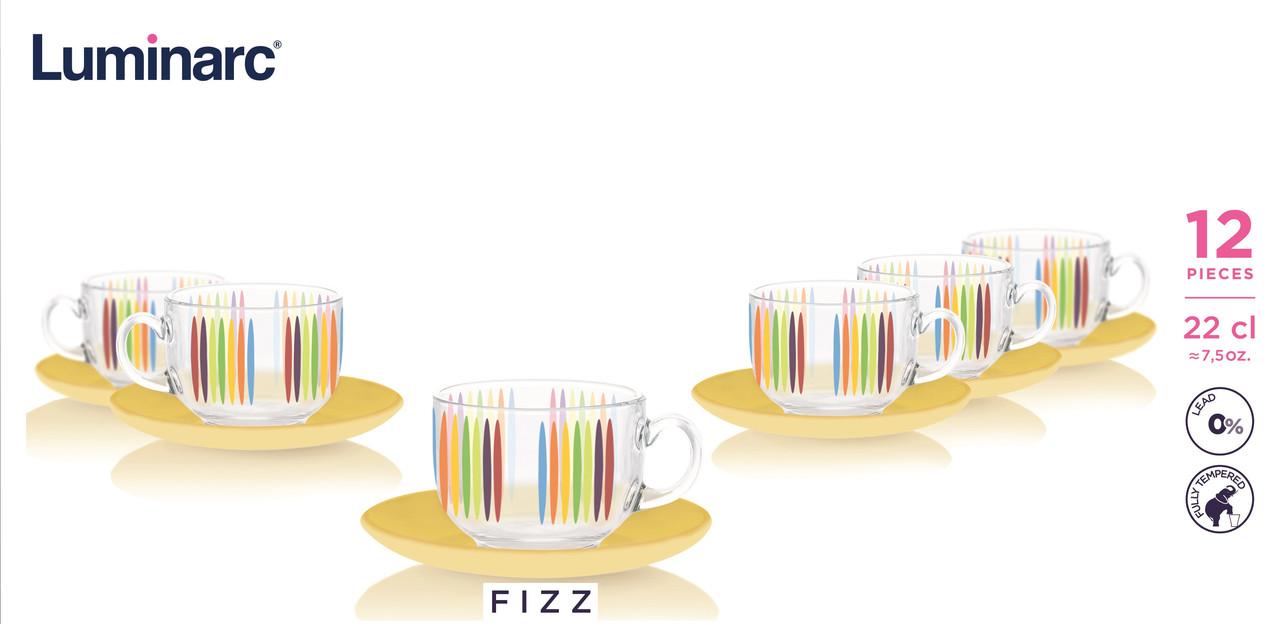 Чайный сервиз Luminarc Evolution Fizz на 6 пересон (12 пр.)