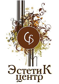 Прайс-лист на обучения г. Щучинск (косметология, массаж, шугаринг, маникюр и др)