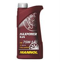 Трансмиссионное масло MANNOL Maxpower 4x4 GL-5 75W140 1 литр