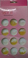 Бульонки шарики бисер в упаковке