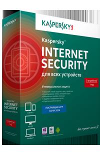 Kaspersky Internet Security Multi-Device (BOX) База 2ПК/1 год