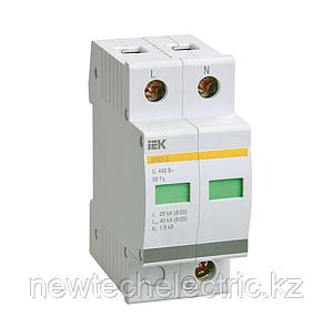 Разрядник ОПС1-B 2Р Ограничитель импульсного перенапряжения MOP20-2-B IEK