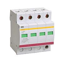Разрядник ОПС1-B 4Р Ограничитель импульсного перенапряжения MOP20-4-B IEK