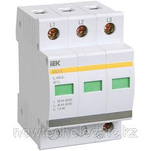 Разрядник ОПС1-С 3Р Ограничитель импульсного перенапряжения MOP20-3-C IEK