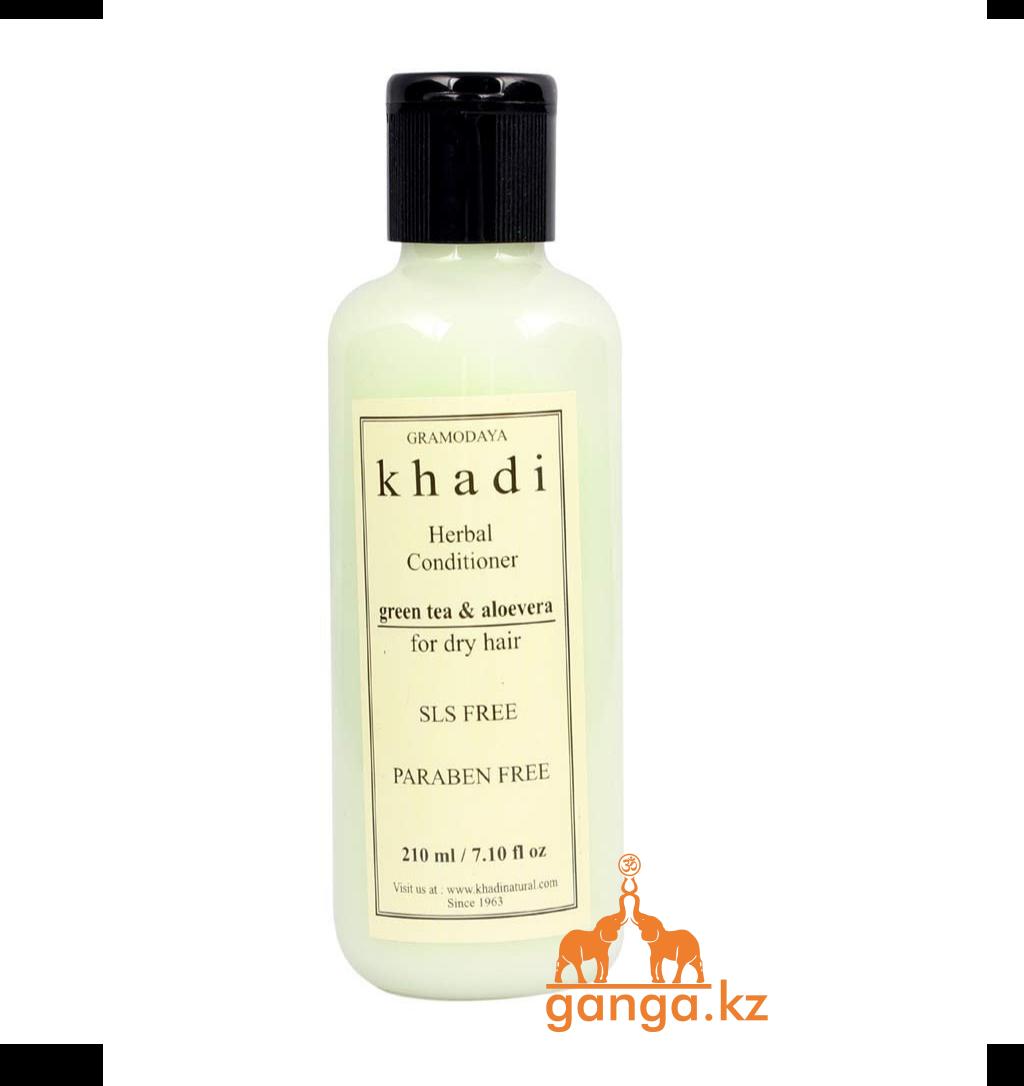 Кондиционер для волос Зеленый Чай и Алоэ Вера без СЛС и Парабенов (Green Tea & Aloevera KHADI), 210 мл