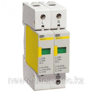 Разрядник ОПС1-D 2Р Ограничитель импульсного перенапряжения MOP20-2-D IEK
