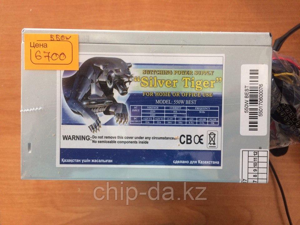 Блок питания для компьютера 550 w
