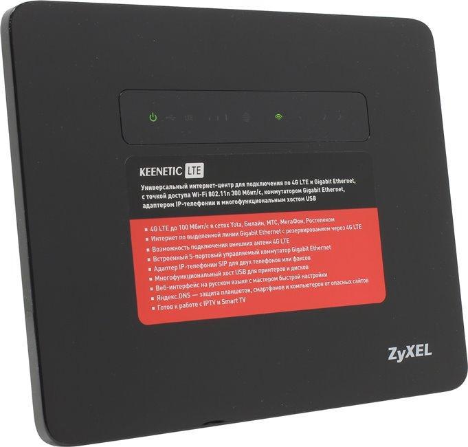 Встроенный модем Zyxel 4G LTE, до 100 Мбит/сГигабитные порты EthernetВстроенный шлюз цифровой телефонии