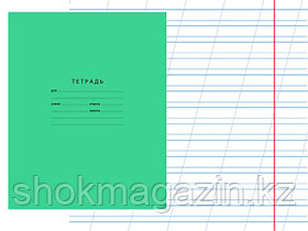 Тетрадь ученическая в косую линию, 12 листов