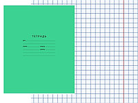 Тетрадь ученическая в клетку, 12 листов