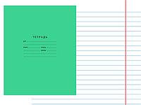 Тетрадь ученическая в линейку, 12 листов