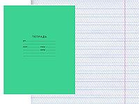 Тетрадь ученическая в частую косую линию, 12 листов
