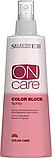 Спрей для стабилизации цвета несмываемый Selective On Care Color Block Spray 250 мл., фото 2