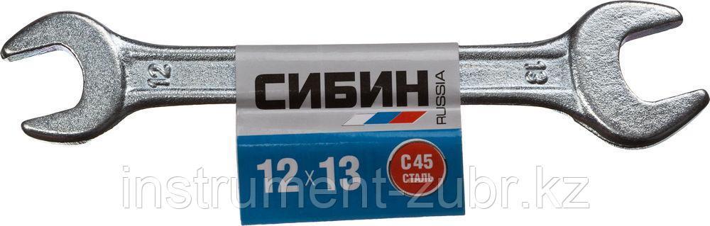 Рожковый гаечный ключ 12 x 13 мм, СИБИН