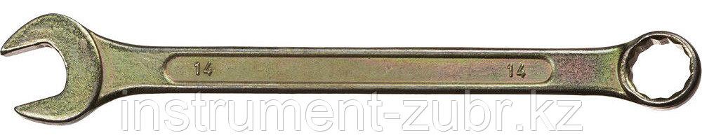 Комбинированный гаечный ключ 14 мм, DEXX
