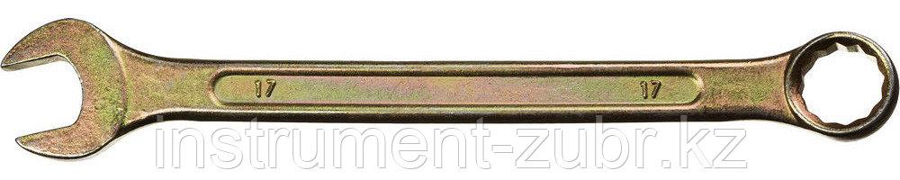 Комбинированный гаечный ключ 17 мм, DEXX