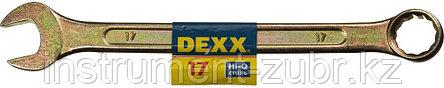 Комбинированный гаечный ключ 17 мм, DEXX, фото 2