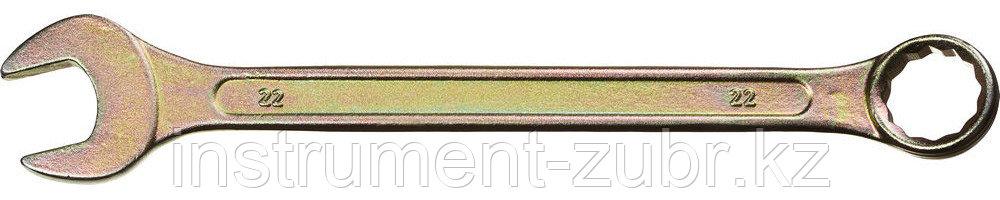 Комбинированный гаечный ключ 22 мм, DEXX