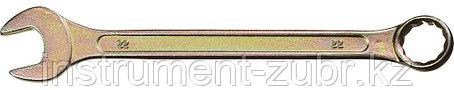 Комбинированный гаечный ключ 22 мм, DEXX, фото 2