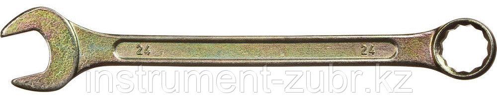 Комбинированный гаечный ключ 24 мм, DEXX