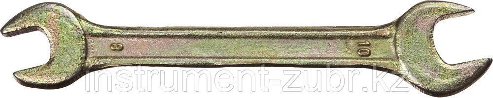 Рожковый гаечный ключ 8 x 10 мм, DEXX