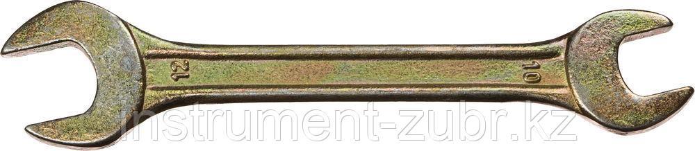 Рожковый гаечный ключ 10 x 12 мм, DEXX