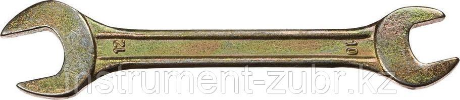 Рожковый гаечный ключ 10 x 12 мм, DEXX, фото 2