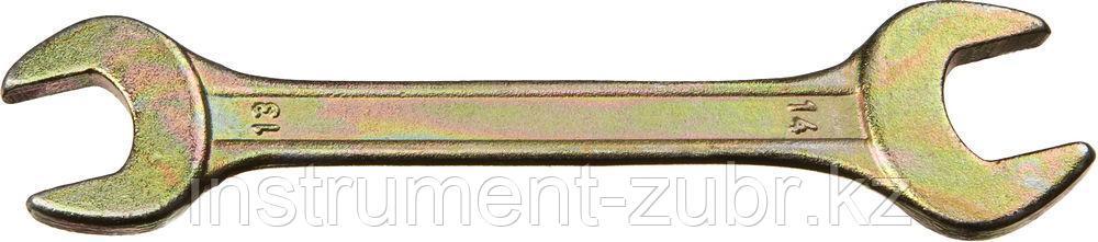 Рожковый гаечный ключ 13 x 14 мм, DEXX