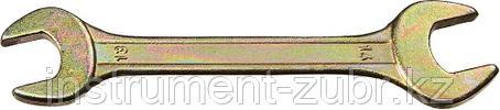 Рожковый гаечный ключ 13 x 14 мм, DEXX, фото 2