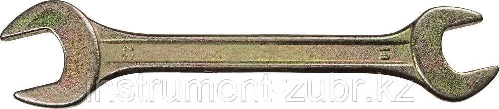 Рожковый гаечный ключ 19 x 22 мм, DEXX