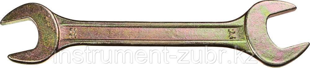 Рожковый гаечный ключ 22 x 24 мм, DEXX