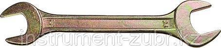 Рожковый гаечный ключ 22 x 24 мм, DEXX, фото 2