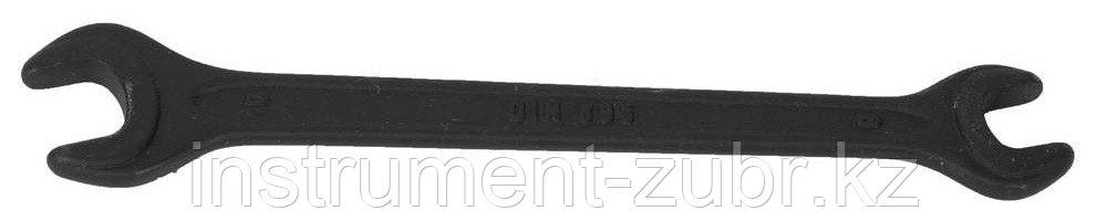 Рожковый гаечный ключ 19 x 22 мм, STAYER