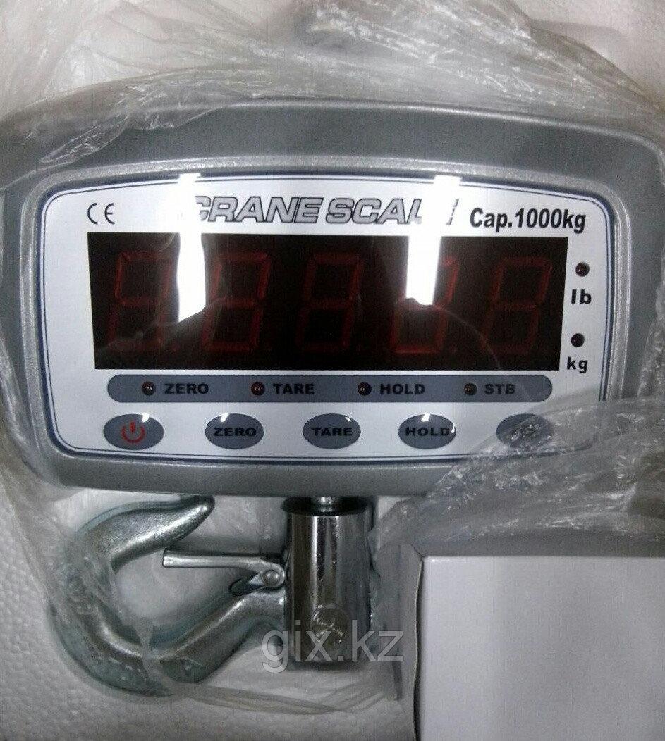Крановые весы OCS-SP до 1000 кг.