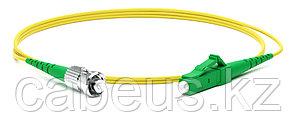 Hyperline FC-S2-9-LC/AR-ST/AR-H-1M-LSZH-YL Патч-корд волоконно-оптический (шнур) SM 9/125 (OS2),