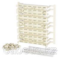 PANDUIT GPKBW72Y Настенный 288-парный кросс (72 порта) GP6, категория 6, в комплекте 4-парные блоки