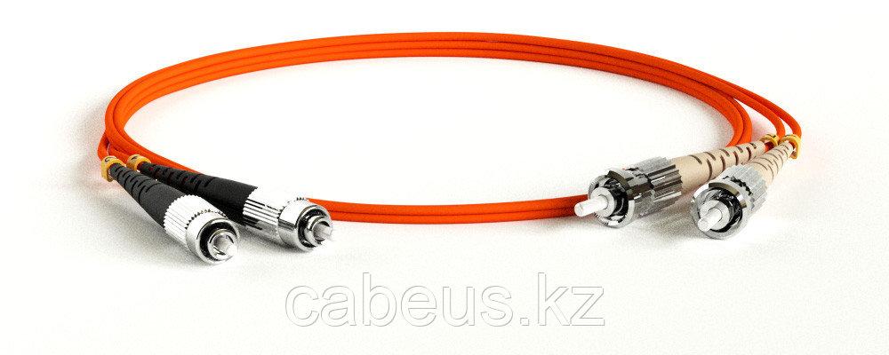 Hyperline FC-D2-50-FC/PR-ST/PR-H-1M-LSZH-OR Патч-корд волоконно-оптический (шнур) MM 50/125, ST-FC, 2.0 мм, duplex, LSZH, 1 м