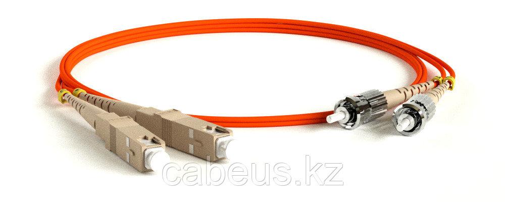 Hyperline FC-D2-50-SC/PR-ST/PR-H-1M-LSZH-OR Патч-корд волоконно-оптический (шнур) MM 50/125, ST-SC, 2.0 мм, duplex, LSZH, 1 м