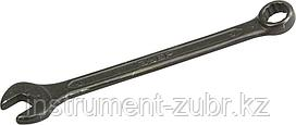 Комбинированный гаечный ключ 9 мм, ЗУБР