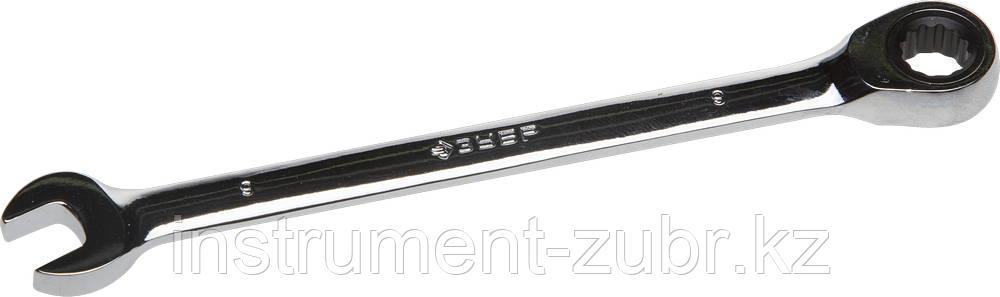 Комбинированный гаечный ключ трещоточный 9 мм, ЗУБР