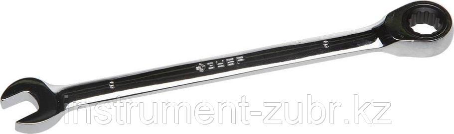 Комбинированный гаечный ключ трещоточный 9 мм, ЗУБР, фото 2