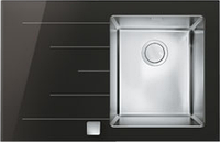 Кухонная мойка Smeg LH791NS