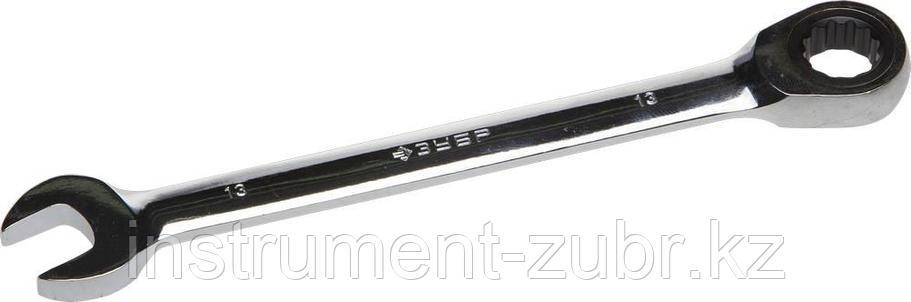 Комбинированный гаечный ключ трещоточный 13 мм, ЗУБР, фото 2