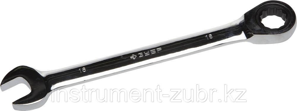 Комбинированный гаечный ключ трещоточный 16 мм, ЗУБР