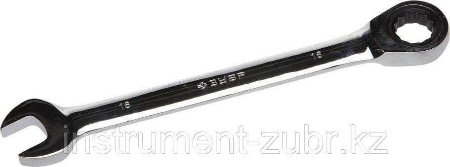 Комбинированный гаечный ключ трещоточный 16 мм, ЗУБР, фото 2