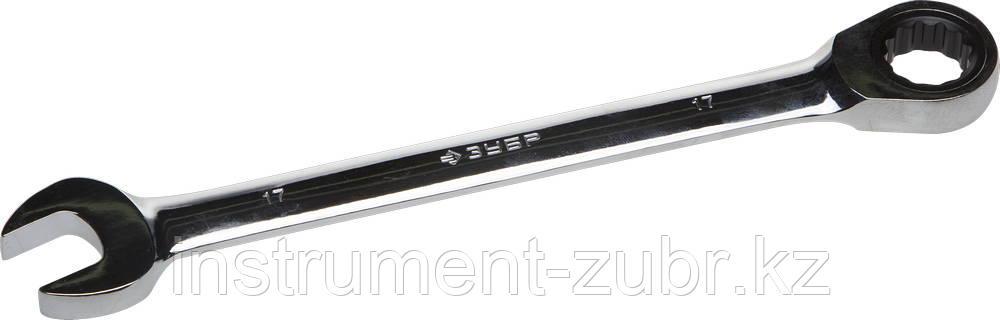 Комбинированный гаечный ключ трещоточный 17 мм, ЗУБР