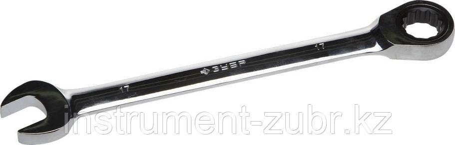 Комбинированный гаечный ключ трещоточный 17 мм, ЗУБР, фото 2