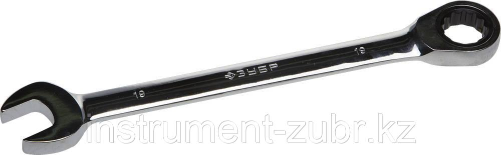 Комбинированный гаечный ключ трещоточный 19 мм, ЗУБР